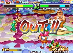 Super Dodge Ball / Kunio no Nekketsu Toukyuu Densetsu MVS Neo Geo