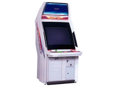 borne arcade blast city